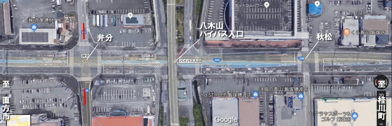 八木山バイパス入口、弁分交差点車道増設と交差道路右折帯設置、秋松交差点道路沿増設