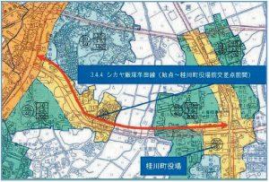 嘉穂総合高校より桂川町役場までの道路新設延伸の図