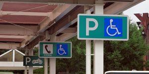 障がい福祉の拡充